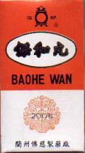 baohewan
