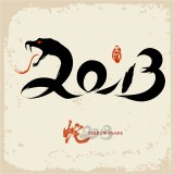Gung Hay Fat Choy! Welcome to the year of the yin water snake: 4711