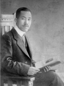 Dr Hakaru Hashimoto