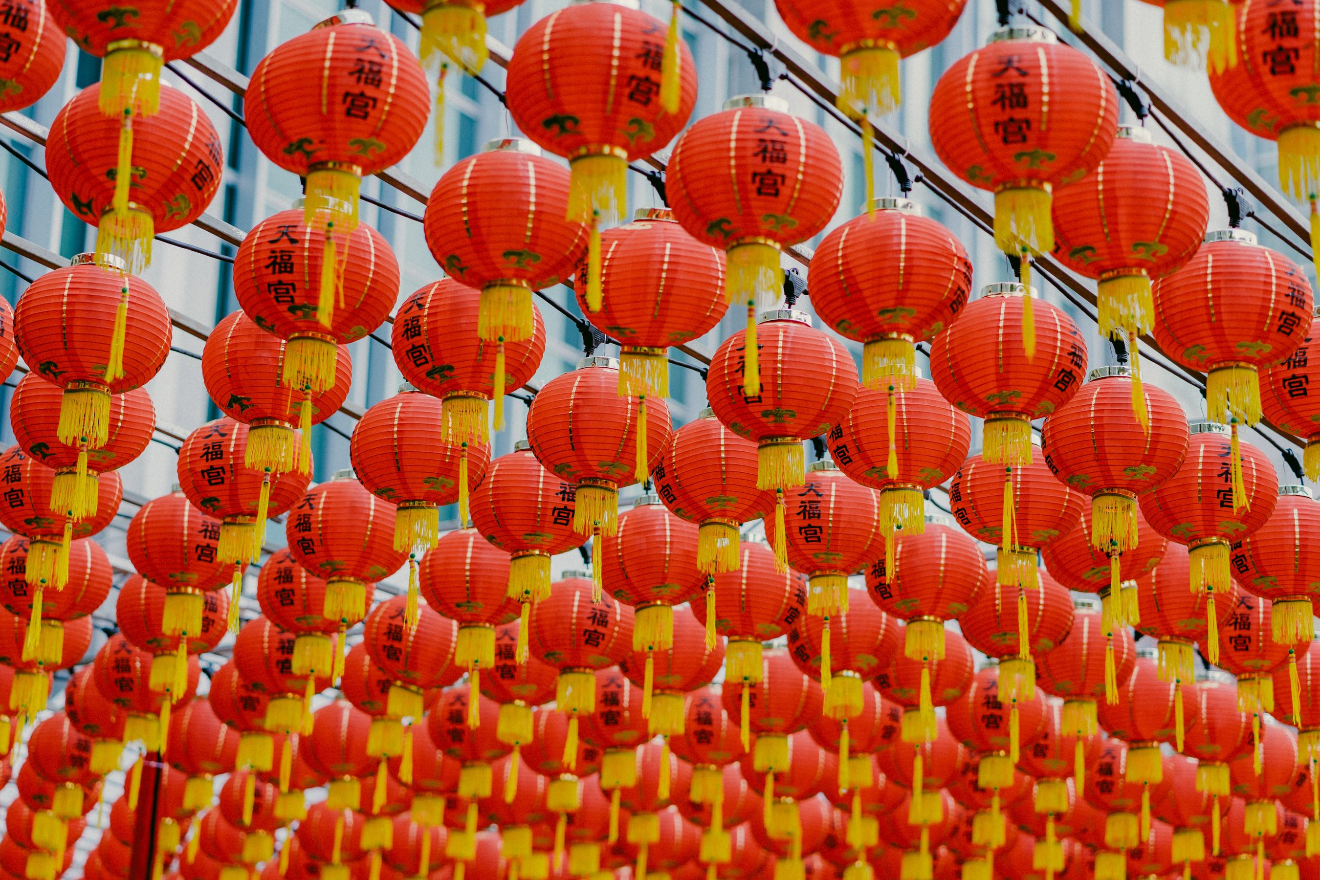 lucky red lanterns in celebration of lunar new year